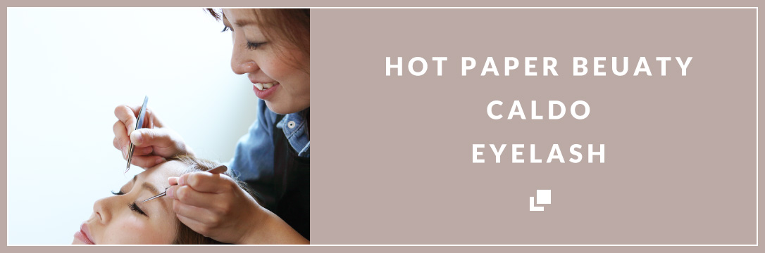 HOT PAPER BEUATY CALDO Eyelash